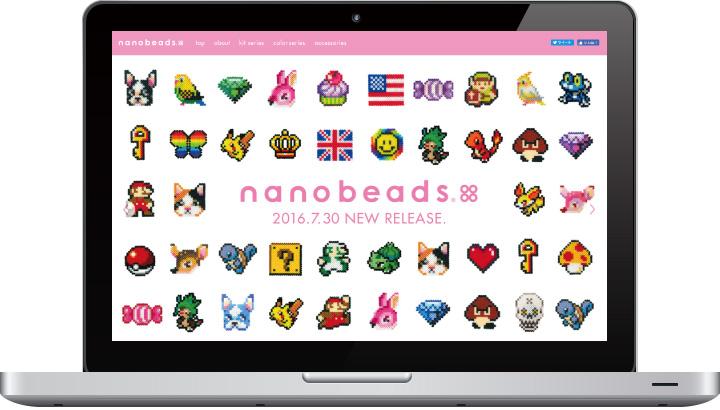 nanobeads