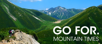 GO FOR -MOUNTAIN TIMES-