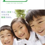 BABO works 岐阜のデザイン事務所